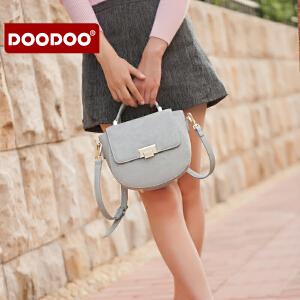 【支持礼品卡】DOODOO 包包2016新款韩版夏季时尚百搭马鞍包手提斜挎包女包小包潮 D6212