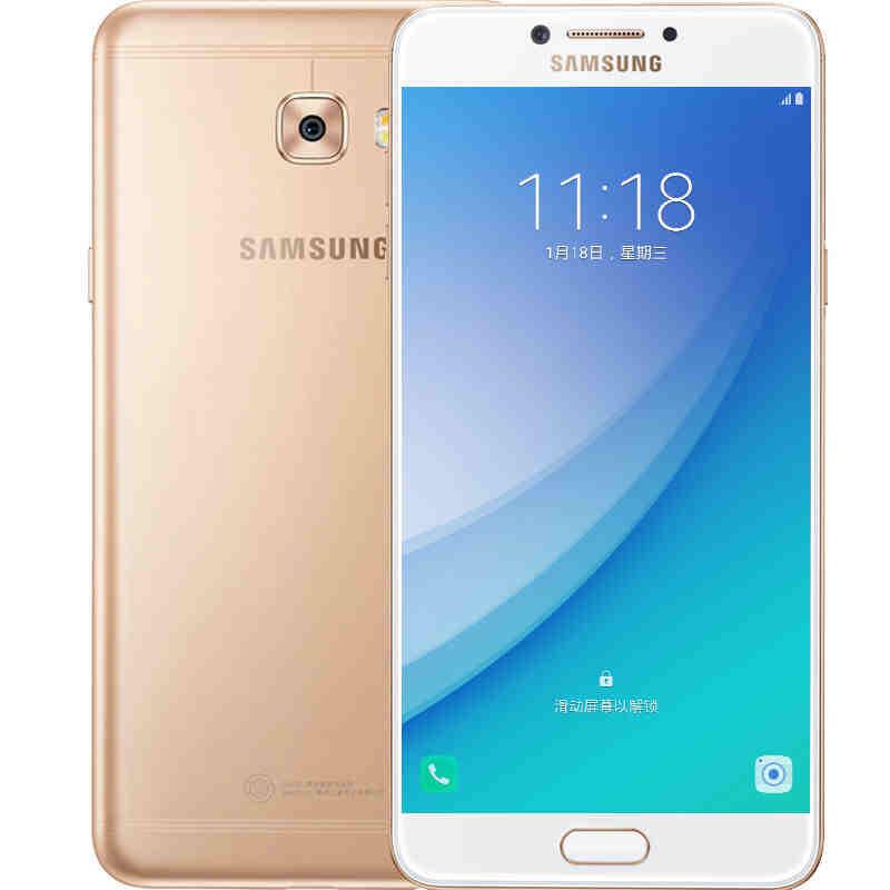 【三星手机旗舰店】 三星 Galaxy C7 Pro(C7010)4GB+64GB 全网通 4G手机 双卡双待