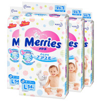 【当当海外购】原装正品 日本进口 Merries花王妙而舒尿不湿系列