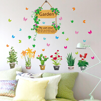 吊牌盆栽创意墙贴窗贴玻璃贴花墙花客厅墙壁墙面贴纸卧室餐厅贴画