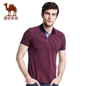 骆驼男装 2017年夏季新款翻领绣标条纹商务男青年短袖微弹T恤衫