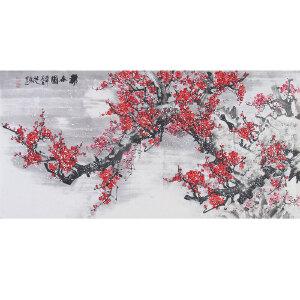 王进东(报春图1)河南省美协会员