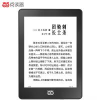 【当当自营】新品首发 当当阅读器 Light 高清版 300PPI 纯平 电子书 电纸书、8G存储、皮套开关、无线传书、多利来国际ag手机版格式支持 经典黑