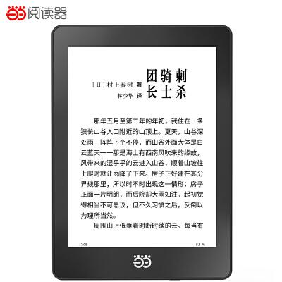 【当当自营】新品首发 当当阅读器 Light 高清版 300PPI 纯平 电子书 电纸书、8G存储、皮套开关、无线传书、多图书格式支持 经典黑