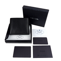 PRADA简约短款钱包 纯净黑款  长11cm;宽9.5cm