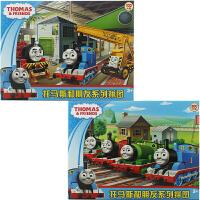 古部拼图 托马斯与朋友们二合一拼图益智玩具(100片2560+300片2562)