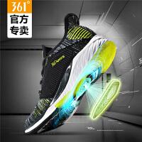 【清仓】361度男鞋智能芯片跑鞋2017年春季运动鞋透气跑步鞋
