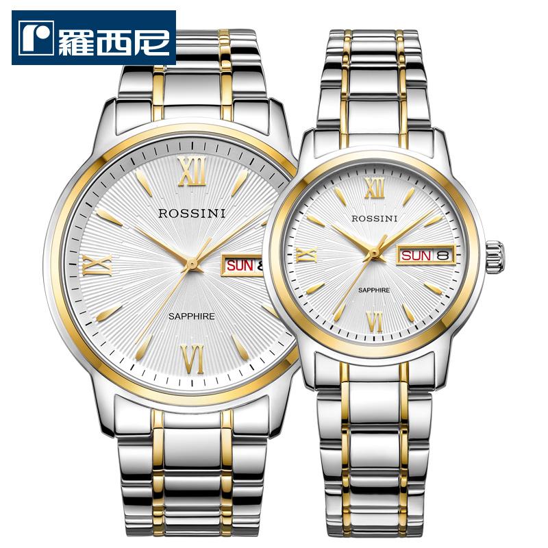 罗西尼(ROSSINI)手表  雅尊商务系列不锈钢防水石英情侣表手表