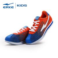 鸿星尔克(ERKE)男女童跑鞋耐磨儿童运动鞋舒适儿童休闲鞋轻便童鞋跑鞋