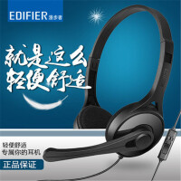 Edifier/漫步者 K550电脑耳机头戴式游戏耳麦带麦克风话筒重低音 轻便舒适语聊音乐灵敏麦克风电脑耳麦