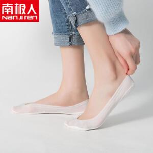 南极人5双装新款夏季浅口船袜女士超薄冰丝袜360°硅胶防滑隐形短袜子