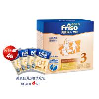 【当当自营】美素佳儿 金装婴幼儿3段奶粉 1200g/盒 荷兰原装进口(美素三段)+美素3段33g*4