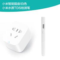 小米智能插座基础版插排创意电源插线板多功能wifi手机远程控制