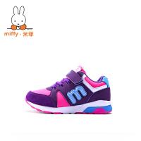 Miffy米菲童鞋男童运动鞋春秋新款女童休闲鞋儿童跑鞋