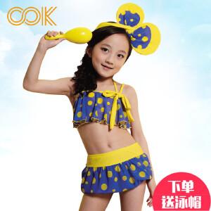 OOK 儿童泳衣 女童 宝宝泳衣 儿童游泳衣分体 婴儿泳衣韩国新款
