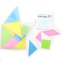 【当当自营】爱好 3431益智七巧板塑料小号 教学板专用 塑料彩色百变小七巧板宝宝智力拼图玩具