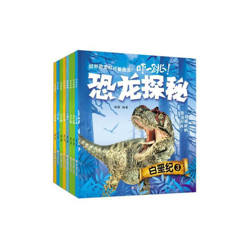个为什么幼儿科普书籍探索发现动物世界小百科少儿图书小学生课外读物