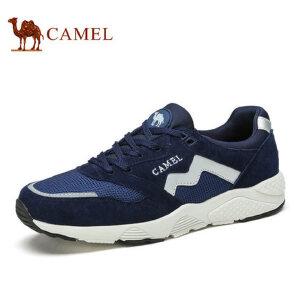 camel骆驼男鞋 2017春季新品 轻质舒适网面鞋时尚运动休闲鞋