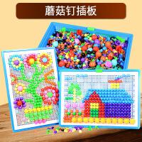 蘑菇钉男女孩智力组合拼插板拼图2-3-5岁宝宝儿童积木玩具
