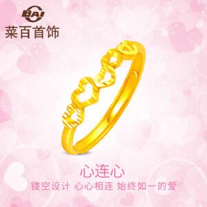 菜百黄金首饰足金时尚镂空心形黄金戒指女款 计价