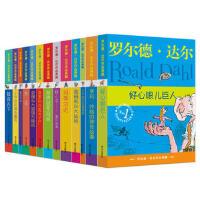 BX 罗尔德达尔 全套作品典藏13册全套儿童书籍9-12岁小学生课外书了不起的狐狸爸爸 女巫 查理和巧克力工厂好心眼儿巨人亨利休格的神
