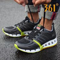 361男鞋 跑步鞋2016秋季正品361度轻便透气跑鞋运动鞋571632232C