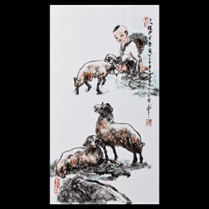 《三阳开泰》釉上彩瓷板 李华中国当代著名人物画家
