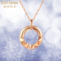 DIASENN/德诚珠宝圆圈型 18K金项链/锁骨链女款礼物