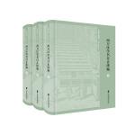 西方汉学书目正续编(3卷)