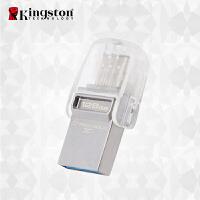 【当当自营】 KinGston 金士顿DTDUO3C/128G 优盘  Type-C USB3.1 双接口