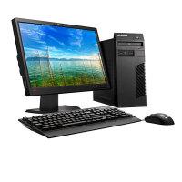 联想(Lenovo)启天B4550 19.5英寸商用办公台式电脑整机 G3260 4G 500G 集显 无光驱 带PCI 串口  Win7官方标配
