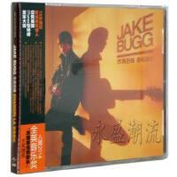 正版现货 杰克巴格:香格里拉 CD 2014新专辑