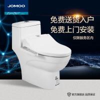 九牧(JOMOO)马桶卫浴坐便器虹吸式座便器节水防臭缓降智能马桶盖11173 马桶+智能盖板组合机