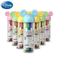 迪士尼水彩笔12色18色36色涂色笔无毒可水洗彩色笔套装儿童涂鸦绘画