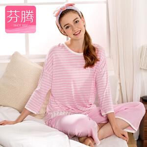 芬腾2017新款春装睡衣女套装九分袖套头圆领条纹花边韩版家居服