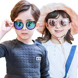 KK树新款儿童眼镜墨镜潮太阳镜韩版个性男女童时尚舒适宝宝太阳镜