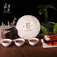 才者岁月留香普洱茶饼熟茶云南七子饼茶叶熟饼勐海特级乔木茶饼