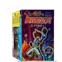 奥拉星之奥拉总动员全套7册 杨鹏著经典儿童文学读物