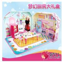 儿童玩具 娇儿梦幻场景芭比娃娃套装洋娃娃浴室化妆间女孩礼物