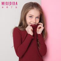 米奇丁当童装女童长袖T恤 薄款2017春秋新款纯色上衣儿童打底衫女