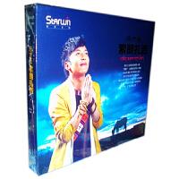 正版音乐 星文唱片 原生态民族歌手索朗扎西 我才是索朗扎西 1CD