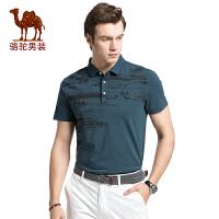骆驼男装 2017年夏季新款翻领POLO衫商务休闲男青年短袖T恤衫