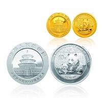 中国银行成立100周年熊猫加字金银纪念币套装