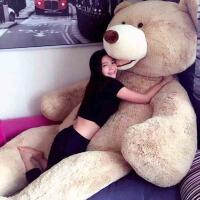 大熊大号公仔1.8米泰迪熊毛绒玩具2米熊1.6米抱抱熊女生