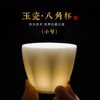 泥印 陶瓷功夫茶具茶杯白瓷杯子茶盏主人杯单杯品茗杯普洱个人杯