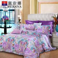 [当当自营]富安娜家纺全棉床上用品四件套床品套件锦绣缘 绿 1.5米(5英尺)床