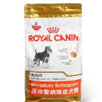 皇家狗粮royalcanin 宠物SNZ25迷你雪纳瑞成犬狗粮 3kg