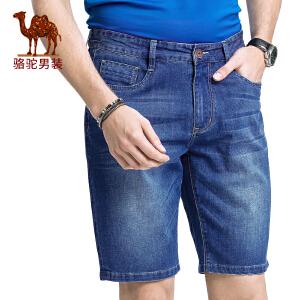 骆驼男装 2017年夏季新款男青年中腰直筒微弹青春水洗牛仔短裤