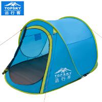 Topsky/远行客户外探险双人单层手抛速开自动帐篷野营帐篷船帐小屋