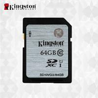 【当当自营】 KinGston 金士顿SD10VG2/64G SD存储卡 灰色